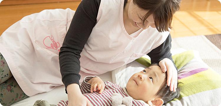 日本初「共済型・訪問型」の病児保育。