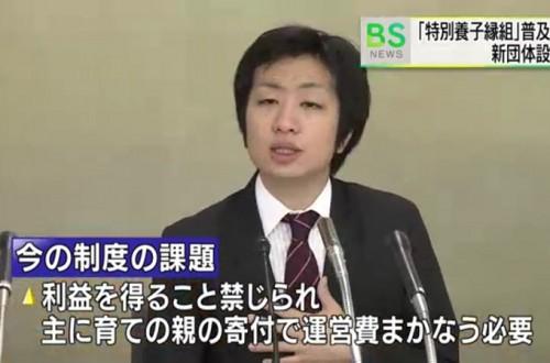 NHK_housou